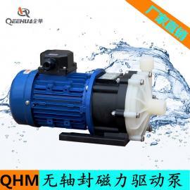 企华水泵,磁力驱动泵,品质铸经典,经典出企华