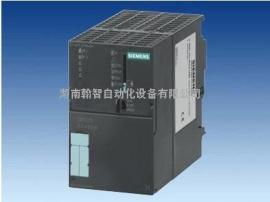 SIEMENS西门子6ES7332-5HF00-0AB0 模块代理商