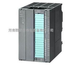 SIEMENS西�T子6ES7323-1BL00-0AA0 模�K代理商