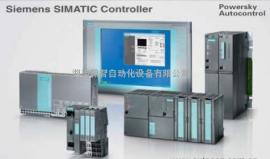 SIEMENS西门子6ES7332-5HB01-0AB0 模块代理商