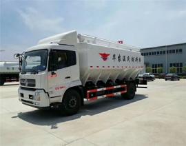 国六10吨散装饲料车