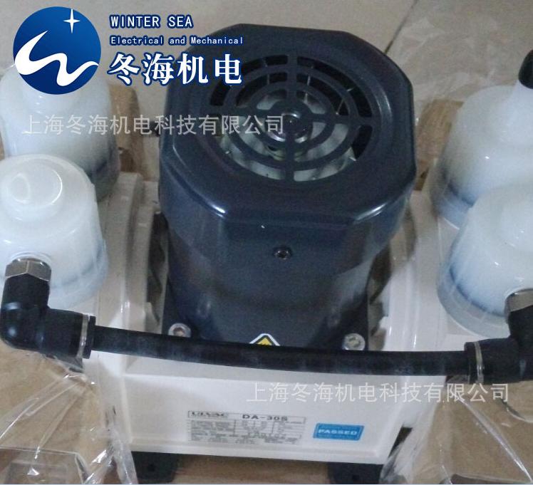 ULVAC爱发科膜片干式真空泵DA-15D