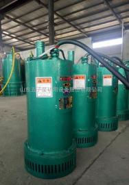 五星牌BQS全系列�V用排沙��水泵�S修及配件大全�|量可靠供�及�r