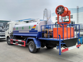 绿化环卫专用洒水车 凯马蓝牌2吨抑尘车