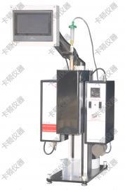卡顿KD-H1706润滑油高温高剪切粘度测定器(HTHS)