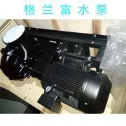 格�m富水泵CR15-7系列�x心泵