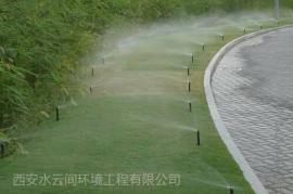 地产社区自动喷淋喷灌系统设计安装