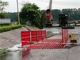 渣土车车辆自动冲洗平台