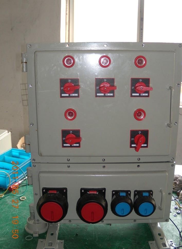 防爆检修电源箱750*500*250