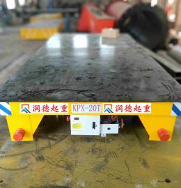 蓄电池式电动轨道平车 车间模具搬运平车 平板运输车