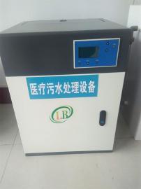 中医门诊污水处理设备