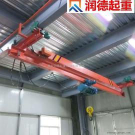 定做LX型简易悬挂起重机 冶金悬挂起重机 单轨悬挂起重机