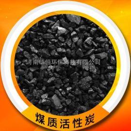 活性炭蜂窝活性炭椰壳活性炭木质活性炭