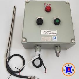 BWFD-12 工业锅炉尾气燃烧器防爆高能点火器