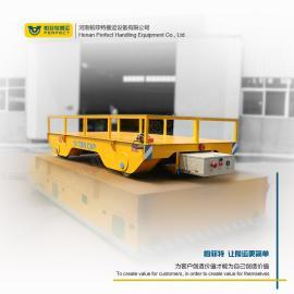30吨平板重模具搬运车 液压升降平台 电动平板车