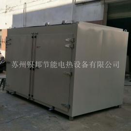 前后双开门通道式喷塑固化烘箱 大型金属件烤漆专用烘烤箱