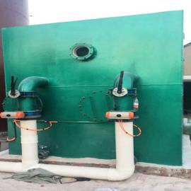 一体化净水91视频i在线播放视频3t\ h反渗透工艺 农饮水一体化净水器工作原理图