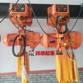 2t运行式电动葫芦HET型环链电动葫芦自行式环链电动葫芦