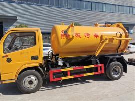 农村养殖业5方粪污运输车-5吨沼液粪污吸污车报价