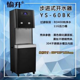 校园温热直饮水机智能开水器不锈钢烧水炉节能饮水机