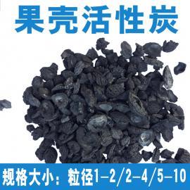 污水处理果壳活性炭/波涛牌成本低/寿命长除臭/除味果壳活性炭