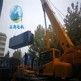 卫生院污水处理北京赛车-18466排放标准