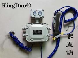 防爆型静电接地装置/防静电控制器