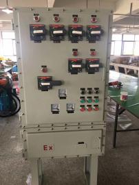 380V-IP65防爆动力配电柜