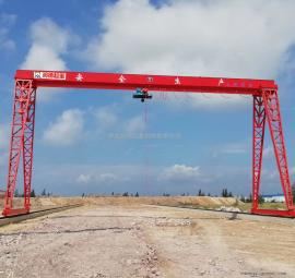 定做10吨MH型电动葫芦门式起重机 电动龙门吊