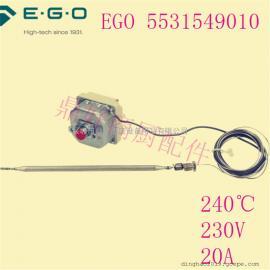原装德国EGO 5531549010超温保护器 MKN 西厨配件 安全恒温器