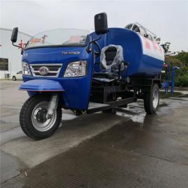 环保经济型洒水车 柴油三轮洒水车 街道喷洒降尘好帮手