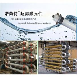 美国滨特尔管式超滤膜pentair X-Flow 40m²卧式超滤膜组件