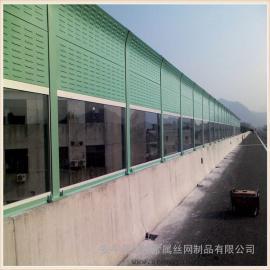 声屏障可定制 高速公路隔音屏障 品质吸音板 YRX-5899 喜振