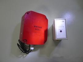 斗提机断链保护器SCD-02