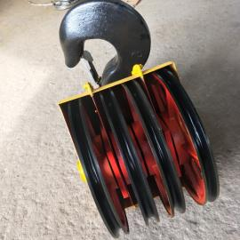 起重机重级吊钩组 半封闭双滑轮吊钩组