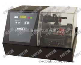 SH/T0427润滑脂齿轮磨损试验仪