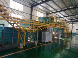 电絮凝电催化电解氧化废水处理设备