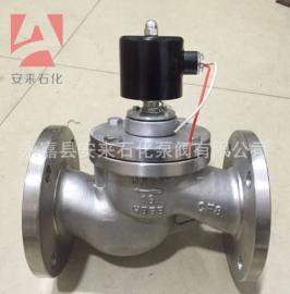 ZBSF不锈钢蒸汽法兰高温电磁阀 高温法兰电磁阀 不锈钢电磁阀