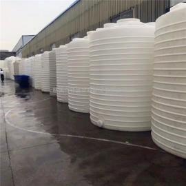 8吨消泡剂储存桶