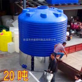 8立方工地蓄水桶