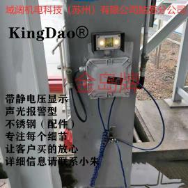 沙特石油防静电接地控制设备 油库装卸静电接地报警装置