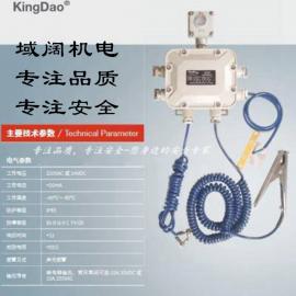 防静电保护仪 防爆型静电接地保护仪