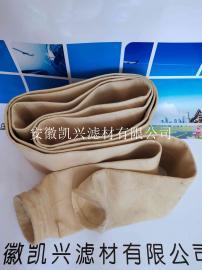 聚苯硫醚纤维PPS过滤毡 耐高温、耐酸减除尘布袋