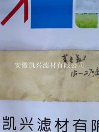凯兴氟美斯 FMS针刺毡易清灰,防静电,超低排放覆膜除尘布袋