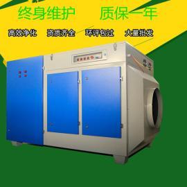 低温等离子光氧一体机除味除油烟净化器 uv光氧废气处理环保设备