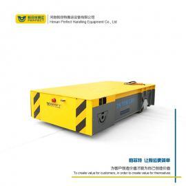 定做无轨电动平车 蓄电池电动平板车 重载无轨运输车