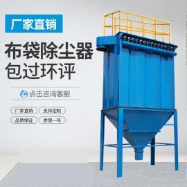 锅炉粉尘吸附布袋除尘器面粉厂行业净化粉尘布袋除尘环保