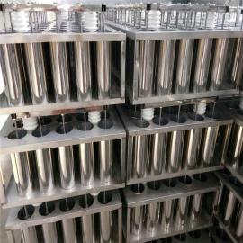 高压电场油烟净化器模块蜂窝电场模块低温等离子模块电源瓷耳