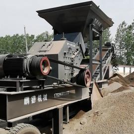移动破碎站生产线 石料破碎机 鹅卵石液压开箱制砂机