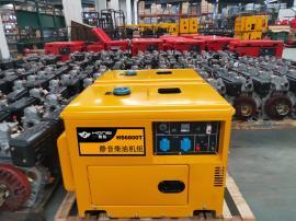 全自动5KW静音式柴油发电机